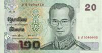 Tajska waluta baht. 1 THB