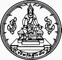 Prowincja Sukhothai