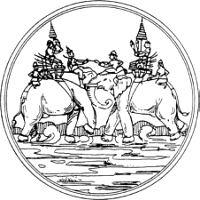 Prowincja Suphanburi