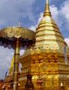Prowincje Tajlandii Północnej