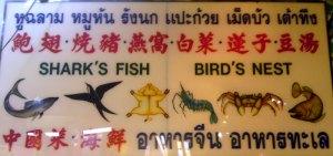 Oferta tajskiej restauracji